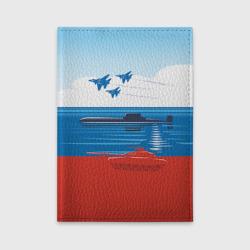 Триколор России