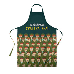 Ура Ура Ура