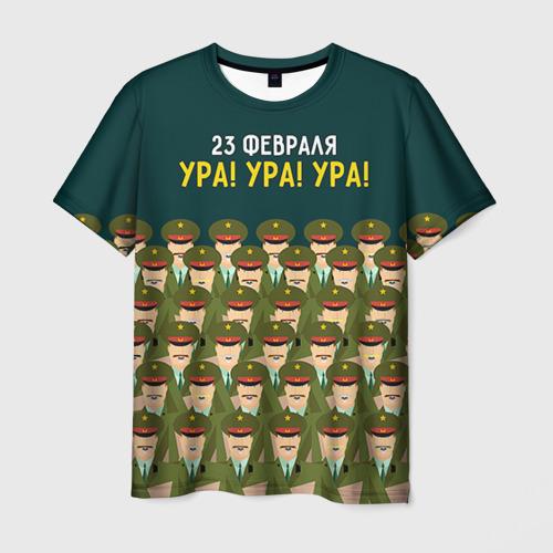 Мужская футболка 3D  Фото 03, Ура Ура Ура