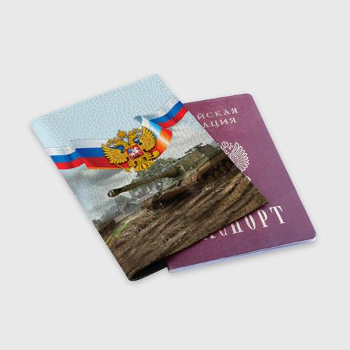 Обложка для паспорта матовая кожа  Фото 03, Танк и символика РФ