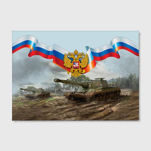 Холст прямоугольный  Фото 02, Танк и символика РФ