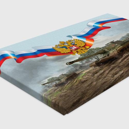 Холст прямоугольный  Фото 04, Танк и символика РФ