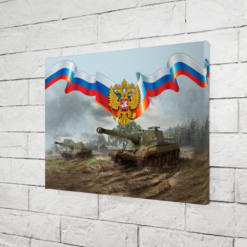 Холст прямоугольный  Фото 03, Танк и символика РФ
