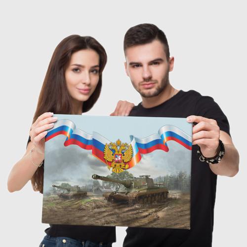 Холст прямоугольный  Фото 05, Танк и символика РФ