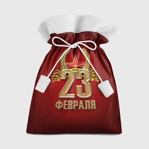 Подарочный 3D мешок 23 февраля Фото 01