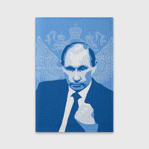 Обложка для паспорта матовая кожа  Фото 01, Путин Владимир Владимирович