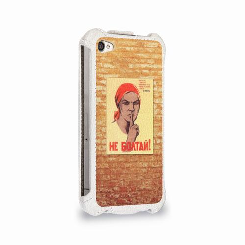 Чехол для Apple iPhone 4/4S flip  Фото 02, Плакат СССР 1