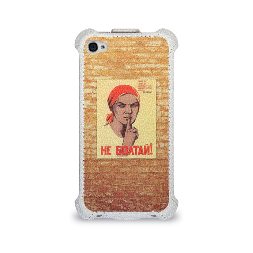Чехол для Apple iPhone 4/4S flip  Фото 01, Плакат СССР 1