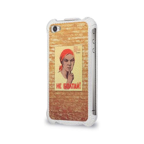 Чехол для Apple iPhone 4/4S flip  Фото 03, Плакат СССР 1