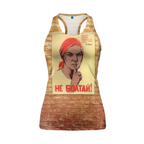 Женская майка 3D спортивная Плакат СССР 1