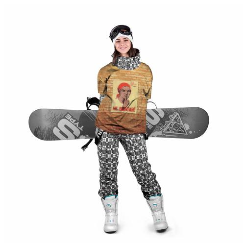 Накидка на куртку 3D  Фото 05, Плакат СССР 1