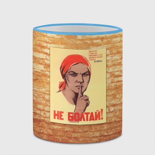 Кружка с полной запечаткой  Фото 03, Плакат СССР 1