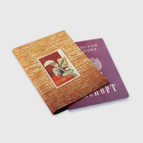 Обложка для паспорта матовая кожа  Фото 03, Плакат СССР 6