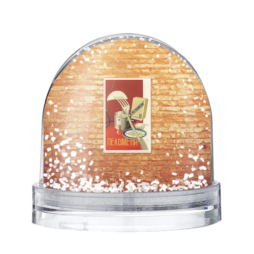 Водяной шар со снегом Плакат СССР 6