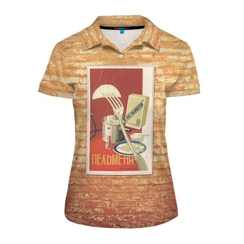 Женская рубашка поло 3D Плакат СССР 6
