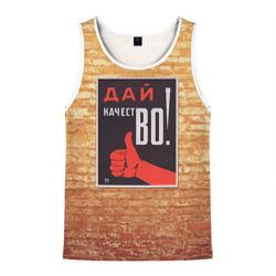 Плакат СССР 8