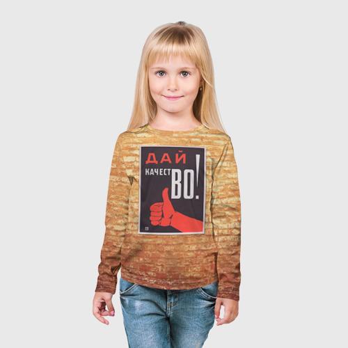 Детский лонгслив 3D  Фото 03, Плакат СССР 8