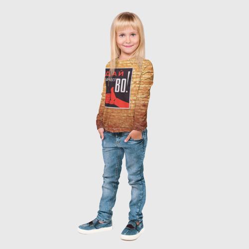 Детский лонгслив 3D  Фото 04, Плакат СССР 8