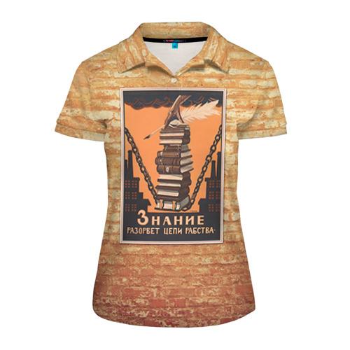 Женская рубашка поло 3D Плакат СССР 9