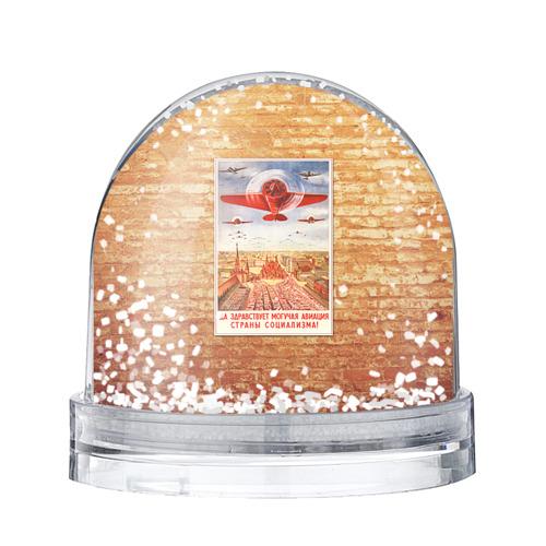 Водяной шар со снегом Плакат СССР 12