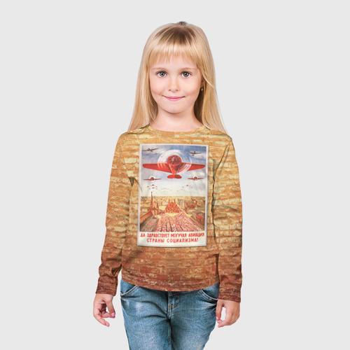 Детский лонгслив 3D  Фото 03, Плакат СССР 12
