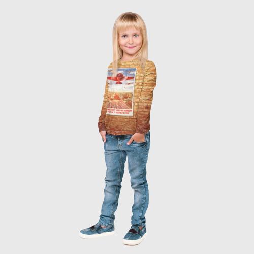 Детский лонгслив 3D  Фото 04, Плакат СССР 12