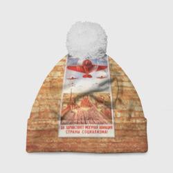 Плакат СССР 12