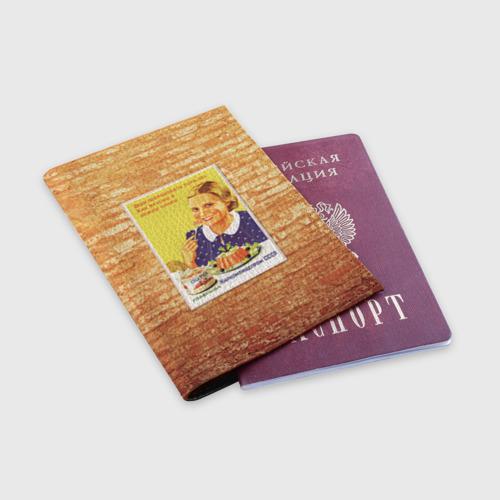 Обложка для паспорта матовая кожа  Фото 03, Плакат СССР 14