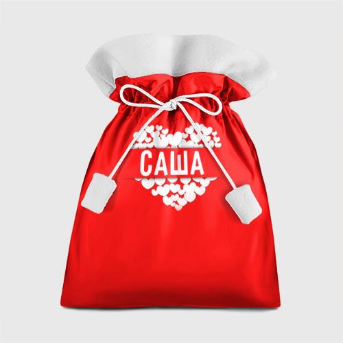 Подарочный 3D мешок Саша