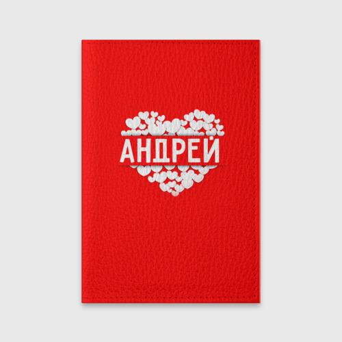 Обложка для паспорта матовая кожа  Фото 01, Андрей