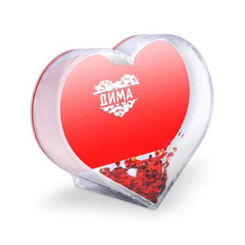 Сувенир Сердце  Фото 03, Дима
