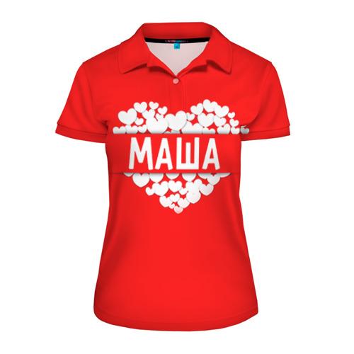 Женская рубашка поло 3D Маша