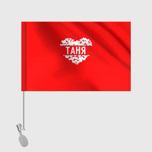 Флаг для автомобиля Таня Фото 01
