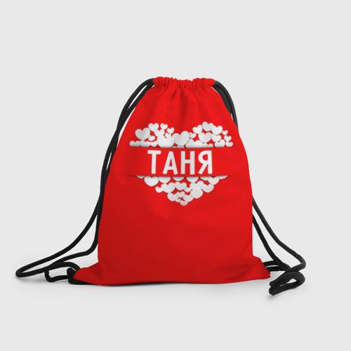 Рюкзак-мешок 3D Таня Фото 01