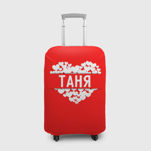Чехол для чемодана 3D Таня Фото 01