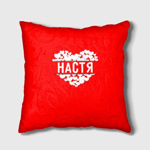 Подушка 3D  Фото 01, Настя
