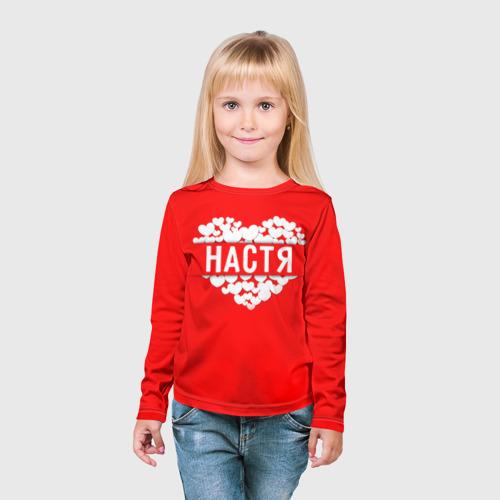 Детский лонгслив 3D  Фото 03, Настя