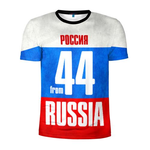 Мужская футболка 3D спортивная Russia (from 44)