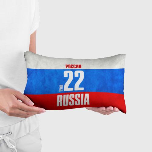 Подушка 3D антистресс  Фото 03, Russia (from 22)