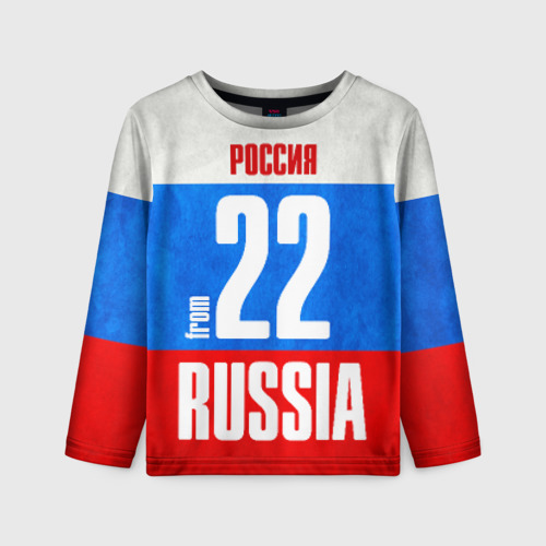 Детский лонгслив 3D Russia (from 22)