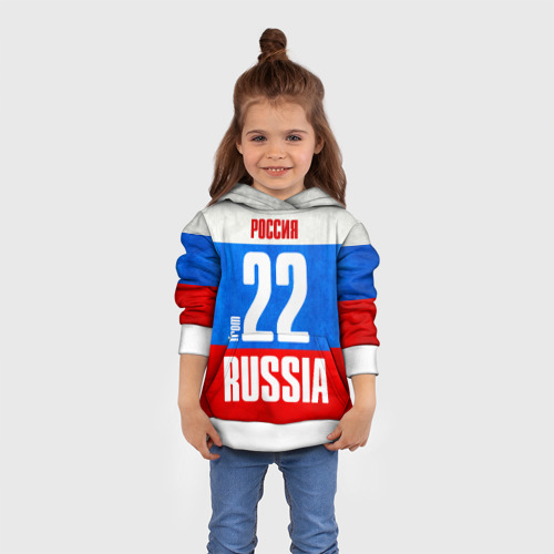 Детская толстовка 3D Russia (from 22)