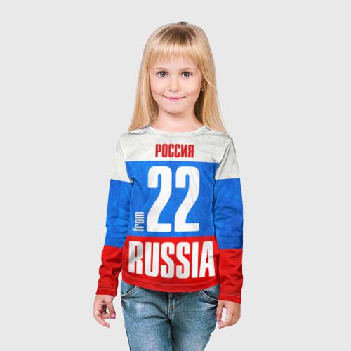 Детский лонгслив 3D  Фото 03, Russia (from 22)