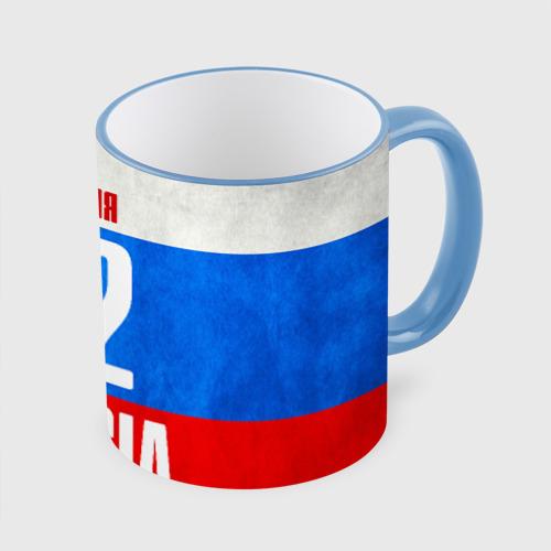 Кружка с полной запечаткой  Фото 01, Russia (from 22)