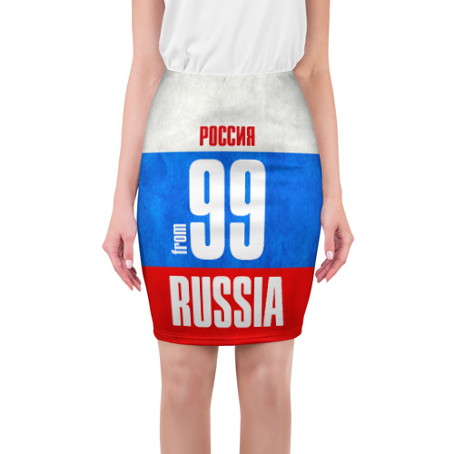 Юбка 3D Russia (from 99)
