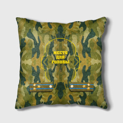Подушка военного