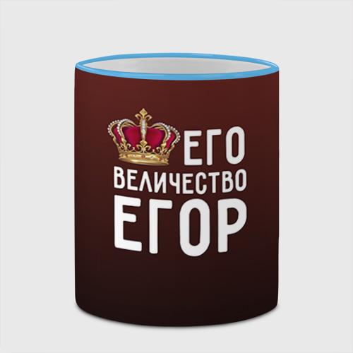 Кружка с полной запечаткой  Фото 03, Егор с короной