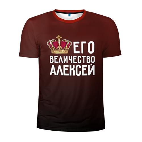Мужская футболка 3D спортивная Алексей и корона