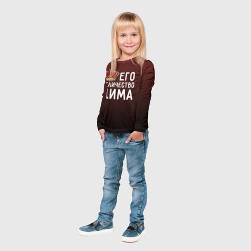 Детский лонгслив 3D  Фото 04, Дима и корона