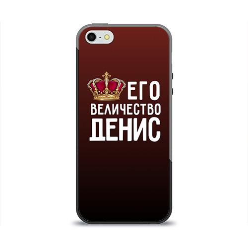 Чехол для Apple iPhone 5/5S силиконовый глянцевый Денис и корона от Всемайки