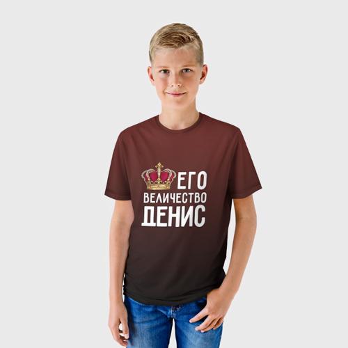 Детская футболка 3D Денис и корона